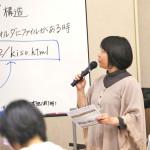 堺商工会議所「HTMLマスター講座」