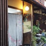 つむぎ流旅のすすめ:鳥取吉岡温泉できれば秘密にしたい、とっておきのおもてなしの宿「福田屋旅館」さん