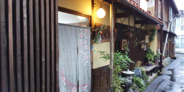 おもてなしの宿「福田屋旅館」さん